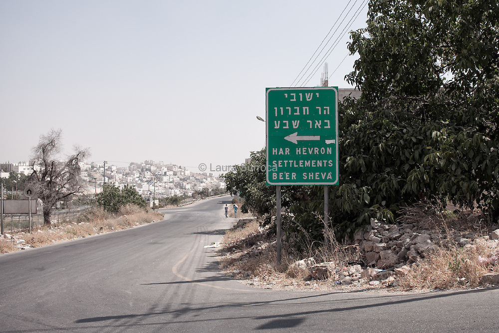 Entrance to the settlement Givat Ha'avot. In Hebron H2, West Bank.