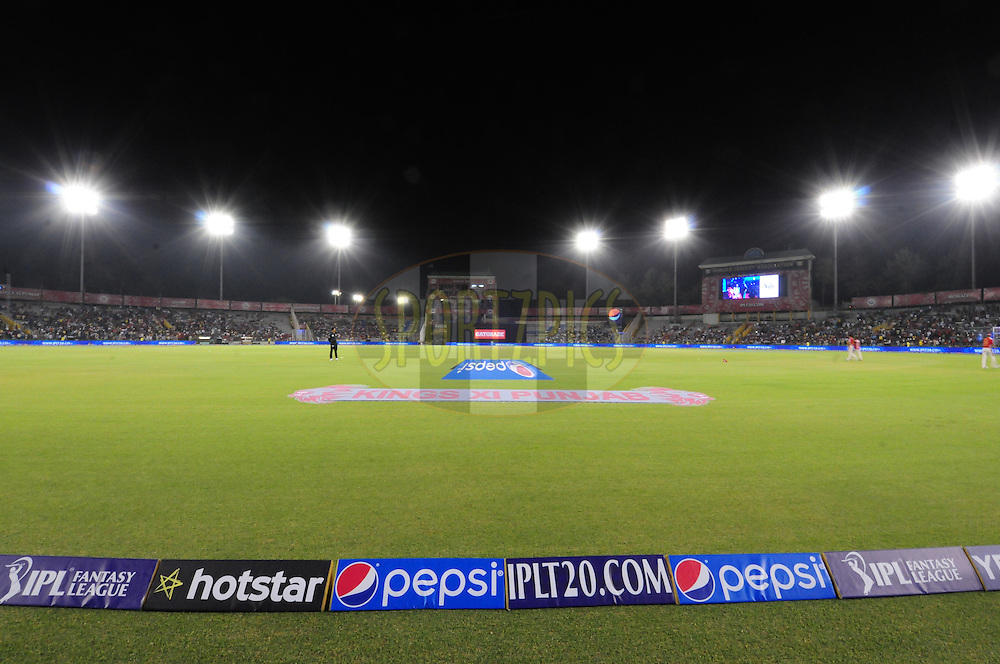 Branding during match 27 of the Pepsi IPL 2015 (Indian Premier League) between The Kings XI Punjab and The Sunrisers Hyderabad held at the Punjab Cricket Association Stadium in Mohali, India on the 27th April 2015.<br /> <br /> Photo by:  Arjun Panwar / SPORTZPICS / IPL