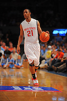 Ohio State guard/forward Evan Turner #21 brings the ball up-court against the North Carolina Tarheels during the 2K Sports Classic at Madison Square Garden. (Mandatory Credit: Delane B. Rouse/Delane Rouse Photography)