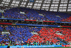 June 14, 2018 - Moscow, Russia - Russian Federation. Moscow. The Luzhniki Stadium. Match Opening of the World Cup 2018. Russia - Saudi Arabia. Solemn opening ceremony of the FIFA World Cup 2018. FIFA World Cup 2018. Player of the Russian national football team (in red)..viewers; fans; (Credit Image: © Russian Look via ZUMA Wire)