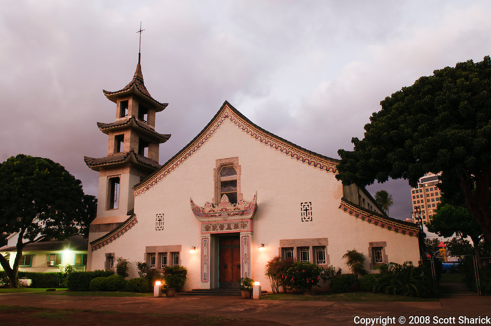 First Chinese Church of Christ in Hawaii