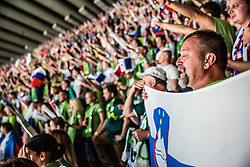 Arena full of fans of Slovenia during the Final basketball match between National Teams  Slovenia and Serbia at Day 18 of the FIBA EuroBasket 2017 at Sinan Erdem Dome in Istanbul, Turkey on September 17, 2017. Photo by Vid Ponikvar / Sportida