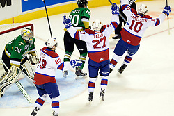 Action from Game 5 of the 2014 MasterCard Memorial Cup in London, ON on Tuesday May 20, 2014. The Val-d'Or Foreurs defeated the Edmonton Oil Kings 4-3 in overtime. Photo by Aaron Bell/CHL Images