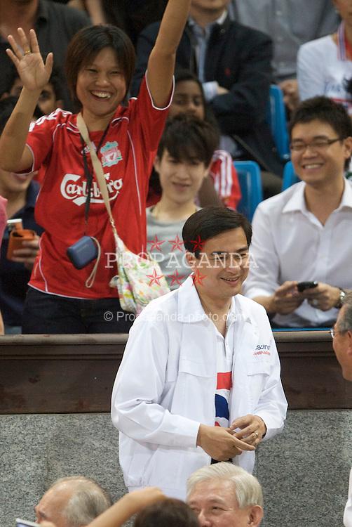 BANGKOK, THAILAND - Wednesday, July 22, 2009: Thailand's Prime Minister Abhisit Vejjajiva during a preseason friendly match between Liverpool and Thailand at the Rajamangala Stadium. (Pic by David Rawcliffe/Propaganda)