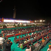 VENUNAAD, NASHIK, INDIA, 5378 flutist on one stage, sri sri, art of living, nashik reportage, panoramic image