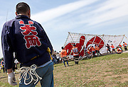 Sagami Giant Kite Festival (Sagami Odako Matsuri) near Sagamihara City, Kanagawa, Japan. Sunday, May 4th 2014