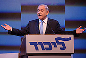 Israel News - Israel Elections 2015 - Netanyahu at Likud Party Conference