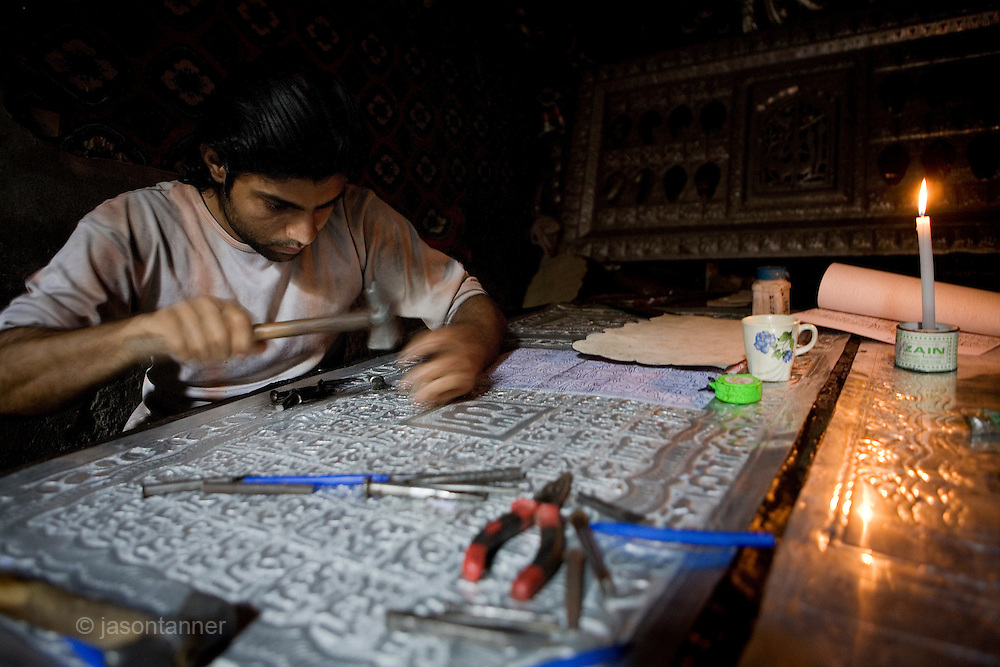 Power Crisis In Pakistan Jasontanner
