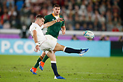 George Ford of England clears the ball during the World Cup Japan 2019, Final rugby union match between England and South Africa on November 2, 2019 at International Stadium Yokohama in Yokohama, Japan - Photo Yuya Nagase / Photo Kishimoto / ProSportsImages / DPPI