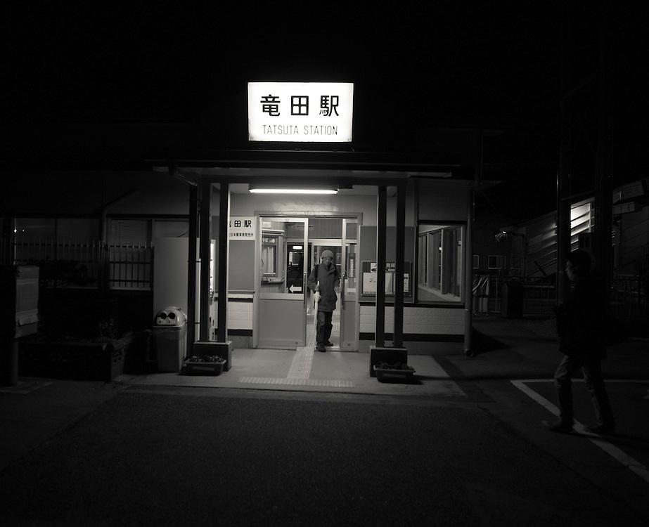 Naraha Tatsuta rail station and bus stop