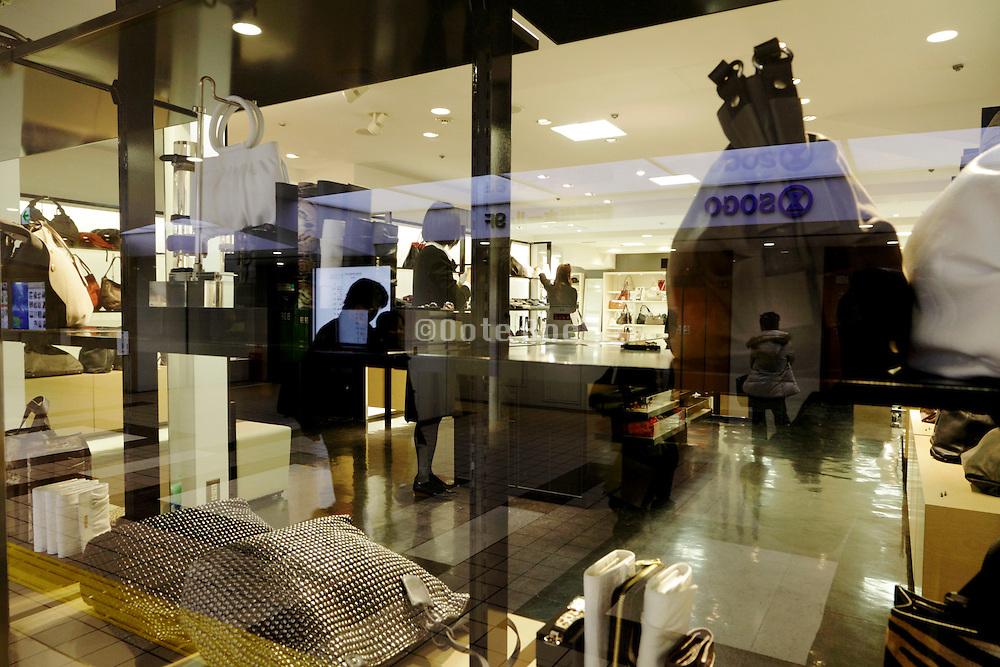 luxury articles department store window display Japan Tokyo
