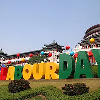 Asia, China, Chongqing.  International Labour Day.