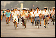 01: BEIJING BICYCLES, MUSICIANS