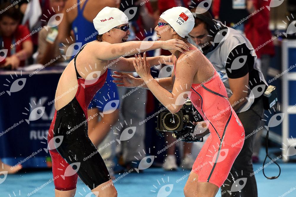 FU Yuanhui CHN Gold Medal , LIU Xiang CHN Bronze medal Women's 200m Breaststroke <br /> Day14 06/08/2015 Kazan Arena <br /> Swimming Nuoto <br /> XVI FINA World Championships Aquatics  <br /> Kazan Tatarstan RUS <br /> Photo Andrea Staccioli/Deepbluemedia/Insidefoto