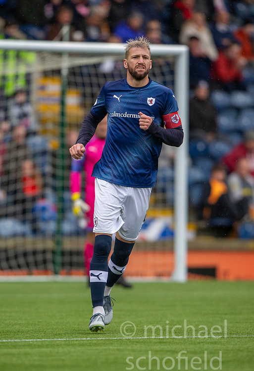 Raith Rovers Iain Davidson. Raith Rovers 2 v 2 Falkirk, Scottish Football League Division One played 5/9/2019 at Stark's Park, Kirkcaldy.