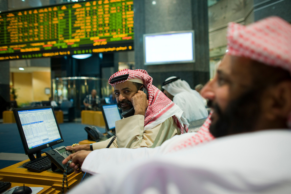 ABU DHABI-  Stock exchange trading floor