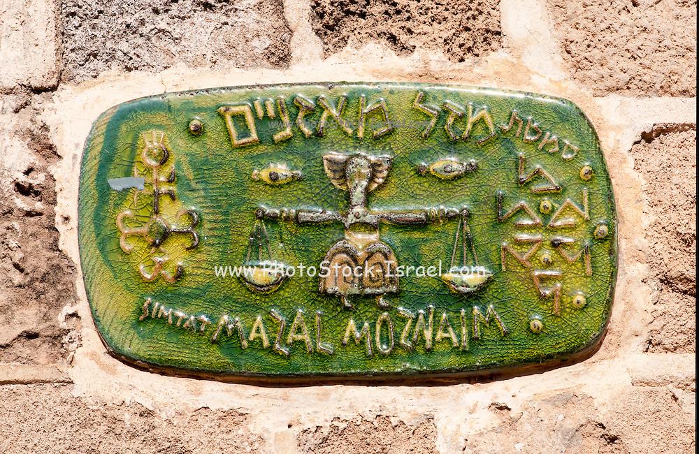 Israel, Jaffa, Ceramic Libra Zodiac street sign