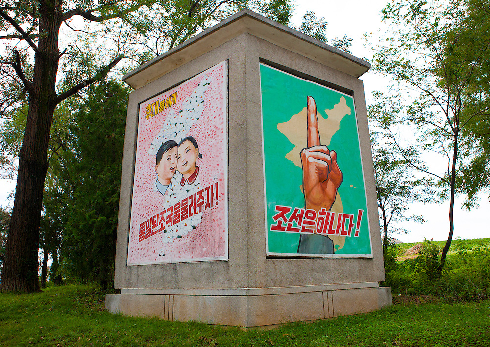 Korea is one, reunification billboard in Dmz, Panmunjom, North Korea.