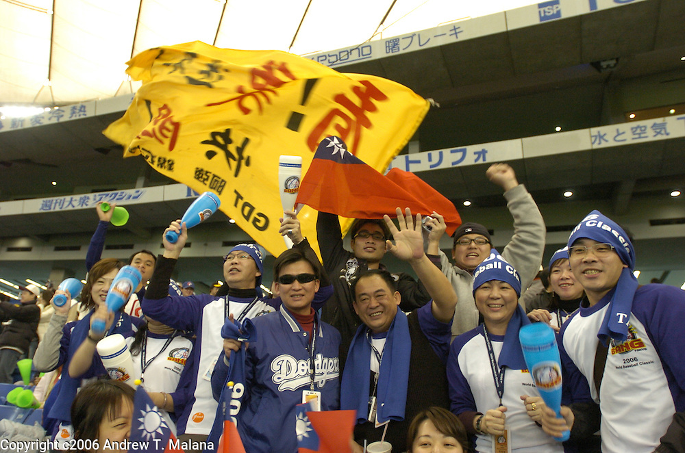 Team Chinese Taipei fans cheer on the team before the start of the Korea/Chinese Taipei World Baseball Classic opening game at Tokyo Dome, Tokyo, Japan