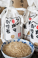 Ekoloigiskt ris hos familjen Suto i Fukushima.<br /> Fotograf: Christina Sj&ouml;gren<br /> Copyright 2018, All Rights Reserved