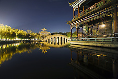 TRAVEL - CHINA
