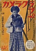 Camera Club 1937 - Issue #2