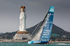 2011-12 Volvop Ocean Race Inport Race Sanya