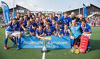 UTRECHT -  Landskampioen Kampong na  de finale van de play-offs om de landtitel tussen de heren van Kampong en Amsterdam (2-1).   COPYRIGHT KOEN SUYK