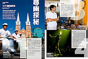 """""""HCMC secrets"""", story for Discovery (Cathay Pacific) magazine on quirky things to do in HCMC, May 2008"""