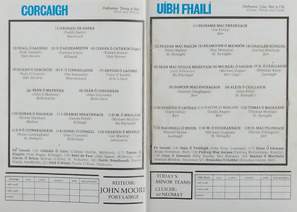 All Ireland Senior Hurling Championship Final,.07.09.1986, 09.07.1986, 7th September, 1986,.07091986AISHCF,.Cork 4-13, Galway 2-15,.Minor Cork v Offaly,.Senior Cork v Galway,..Cork, Paddy Barry, Blackrock, Niall Hackett, Glen Rovers, Damien Irwin, Killeagh, Kieran Keane, Glen Rovers, Rory O'Connor, Glen Rovers, Pat Kenneally, Newcestown, Tony O'Keeffe, Erin's Own, John O'Mahony, Ballymartle, John Corcoran, Erin's Own, Ronan Sheehan, Mallow, James Walsh, Killeagh, Michael Mullins, Na Piarsaigh, Brian Cunningham, St Finbarrs, Dan O'Connell, Kilbrittain, Ger Manley, Inniscarra, Subs, Colman Quirke, MIdleton, Tom Regan, Killeagh, John Power, Midleton, Kieran O'Brien, St Finbarrs, David Walsh, Sarsfield, Paudie O'Brien, Midleton, ..Offaly, Joe Errity, Birr, Peter Nallen, St Rynaghs, Ray Mannion, St Rynaghs, Declan Sherlock, Birr, John Kilmartin, Na Pi.