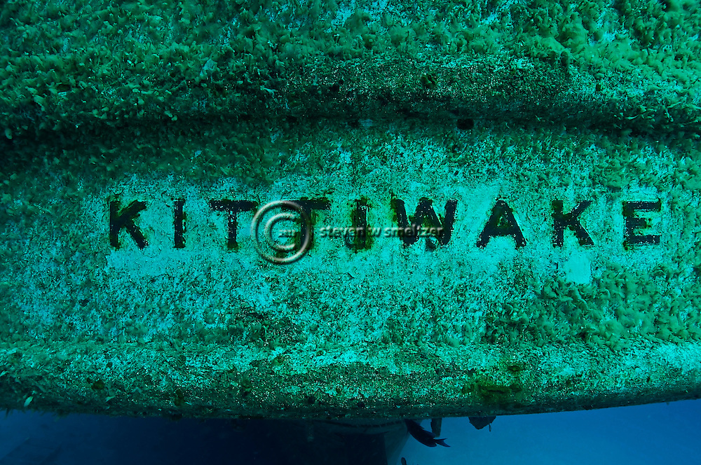 Aft Logo, USS Kittiwak