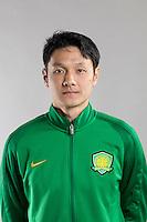 Portrait of Chinese soccer player Yang Zhi of Beijing Sinobo Guoan F.C. for the 2017 Chinese Football Association Super League, in Benahavis, Marbella, Spain, 18 February 2017.
