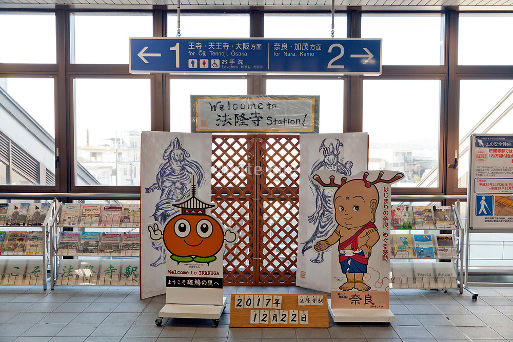 welcome sign and animation information billboards at Horyuji JR train station Nara Japan