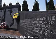 Vietnam Veterans Memorial, Front Street Park, Philadelphia, PA