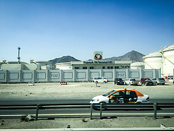 Street images from Fujairah oil Terminal, Khor Fakkan. Images from the MSC Musica cruise to the Persian Gulf, visiting Abu Dhabi, Khor al Fakkan, Khasab, Muscat, and Dubai, traveling from 13/12/2015 to 20/12/2015.