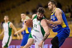 Ziga Dimec of KK Krka and Smiljan Pavic of KK Sencur GGD during basketball match between KK Krka and KK Sencur GGD in 1st Semifinal of Slovenian Spar Cup 2017/18, on February 16, 2018 in Sports hall Tivoli, Ljubljana, Slovenia. Photo by Urban Urbanc / Sportida
