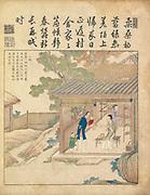Ancient 17th century Chinese art Daily life  From Yu zhi geng zhi tu by Jiao, Bingzhen, 1696