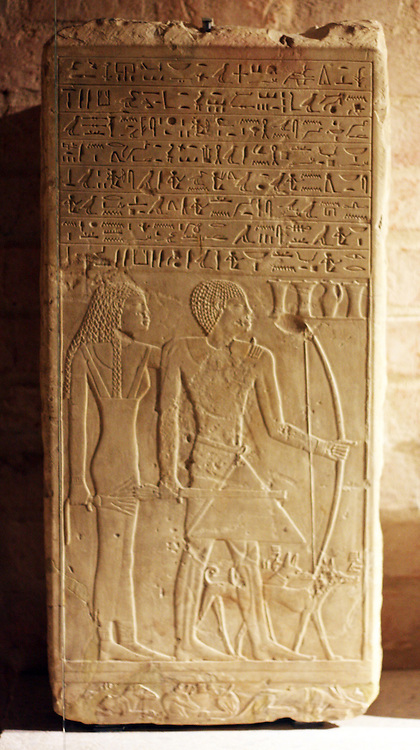 Stele of Kai, chief of the desert hunters with his favourite hounds. 11/12 dynasty 2000 BC Kamula