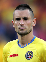 Uefa - World Cup Fifa Russia 2018 Qualifier / <br /> Romania National Team - Preview Set - <br /> Dragos Grigore