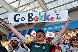 A South Africa fan shows her support - Mandatory byline: Patrick Khachfe/JMP - 07966 386802 - 19/09/2015 - RUGBY UNION - Brighton Community Stadium - Brighton, England - South Africa v Japan - Rugby World Cup 2015 Pool B.