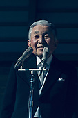 Japan : Emperor Akihito's birthday celebration