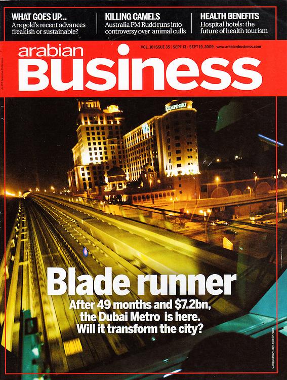 Arabian Business Magazine