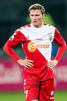 UTRECHT - Utrecht - Roda JC , Voetbal , Eredivisie, Seizoen 2015/2016 , Stadion Galgenwaard , 17-10-2015 , FC Utrecht speler Rico Strieder tijdens zijn eerste basisdebuut