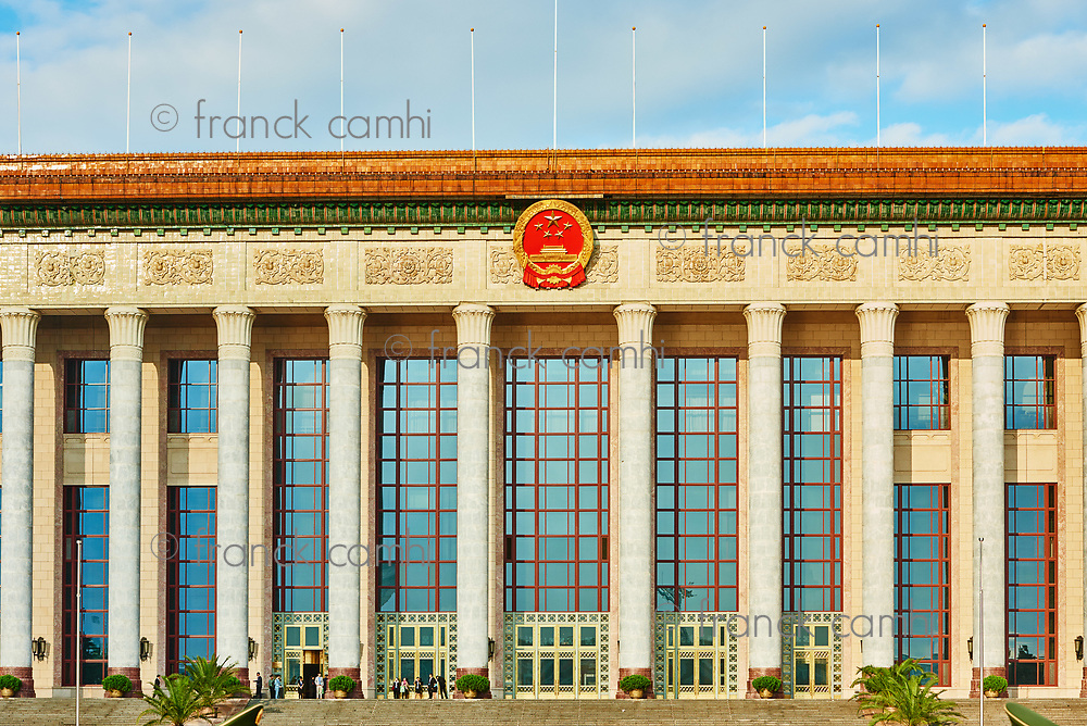 Beijing , China - September 24, 2014: the National People's Congress Beijin China