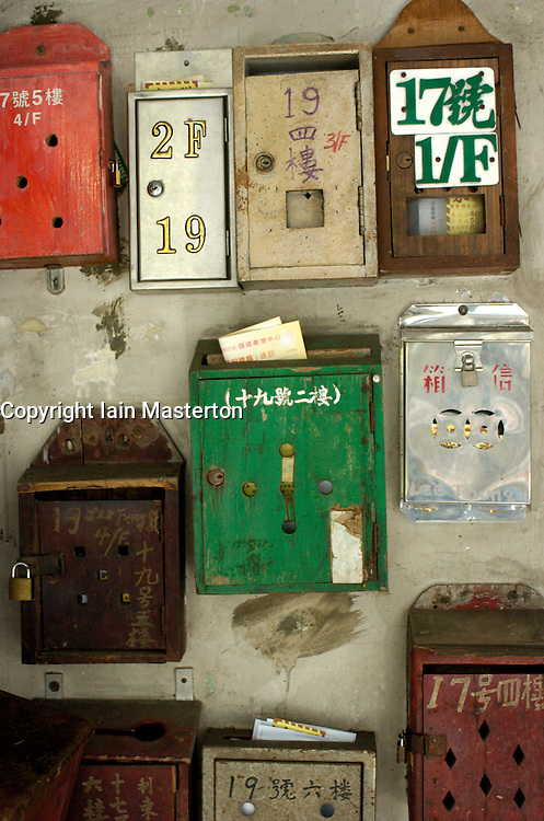 Many old mailboxes in a Hong Kong apartment building