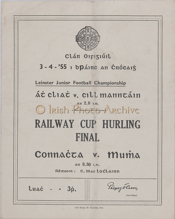 Interprovincial Railway Cup Hurling Cup Final