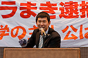 Ikuma Saito, student activist with Zengakren (All Japan Federation of Students' Autonomous Body) speaks at a rally organized by Doro Chiba labour union  Shibuya, Tokyo, Japan Saturday February 13th 2010