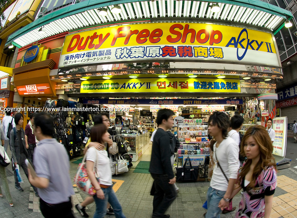 Duty free electronics shop in Akihabara Electric Town in central Tokyo Japan