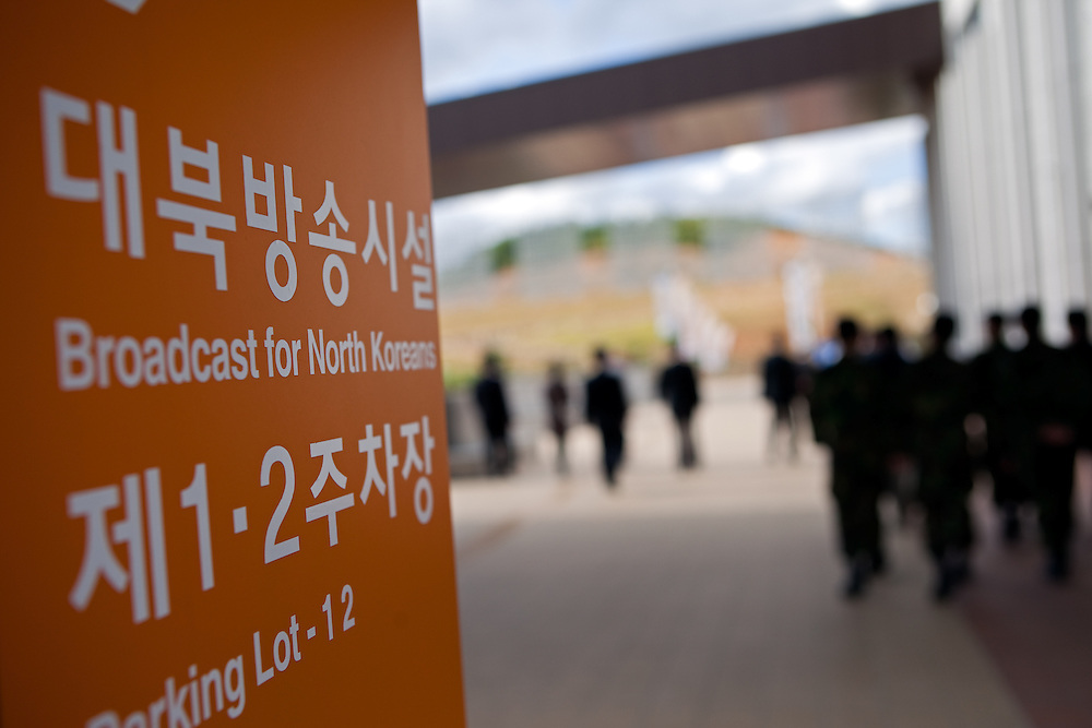 Demilitarized zone Museum, DMZ Museum. / Goseong-Gun, South Korea, Republic of Korea, KOR, 08 October 2009.