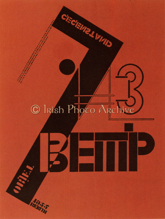 Cover for the magazine 'Veshch', 1922, by Lazar Lissitzky.  Russia USSR  Communism Communist Geometric Abstract